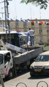 דגלים ליום העצמאות עיריית בית שמש