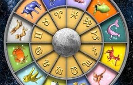 הורוסקופ לשבוע שבין  5.12 – 12.12