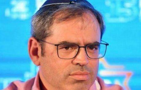 """דניאל גולדמן יו""""ר 'גשר' מסיים תפקידו לאחר 8 שנים"""