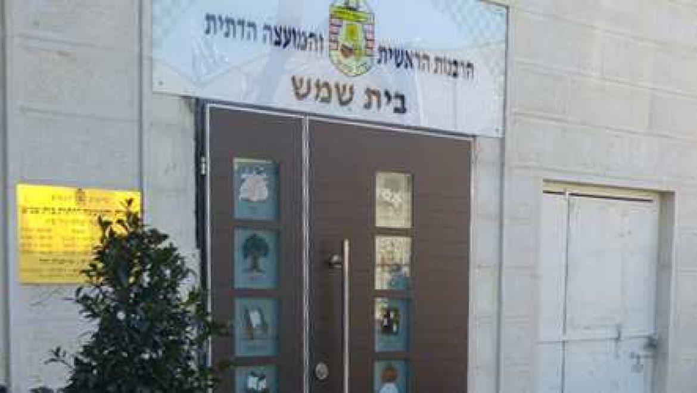 """ש""""ס בדרך לקואליציה, הבית היהודי ודגל התורה ישקלו המשך דרכם"""