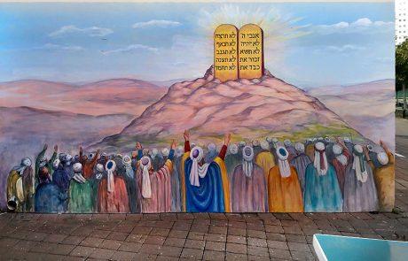 בין גבולות בין הרים שערים פה נפתח מאת: מיכל לנגר