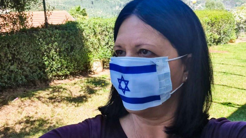 פרויקט חברתי ותערוכה 'הדגל שלי' מאת: יהודית הרפז