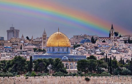 יום ירושלים – לכל אחד יש עיר ושמה  – ירושלים