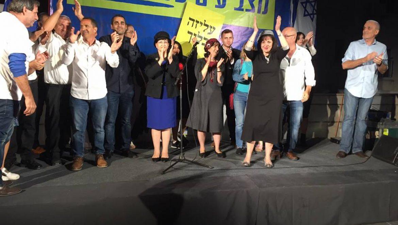 """כנס תמיכה ופעילים של המפלגות התומכות בד""""ר עליזה בלוך"""