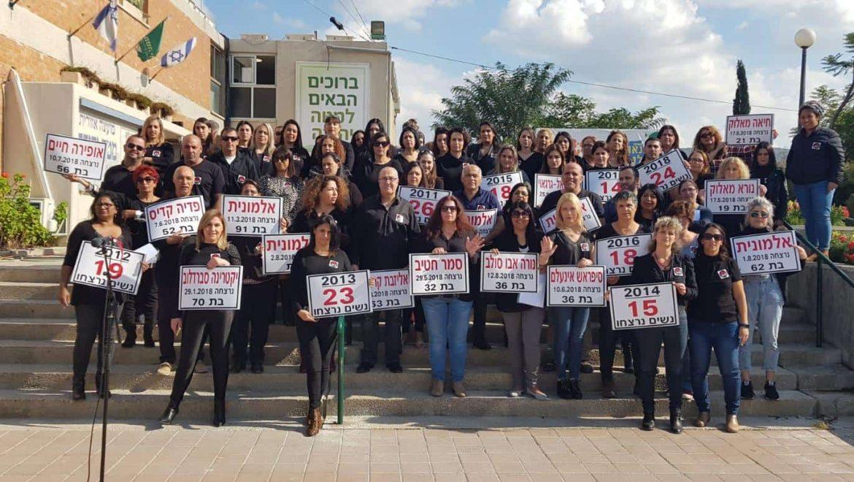 מטה יהודה תומכת במאבק הנשים