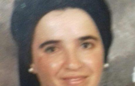 """גיוס תרומה עבור משפחת מזל דלאל ז""""ל שנפטרה אמש מנגיף הקורונה"""