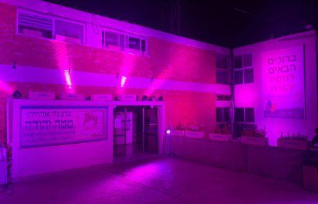 לביאה בוורוד – חודש מודעות לסרטן השד במטה יהודה