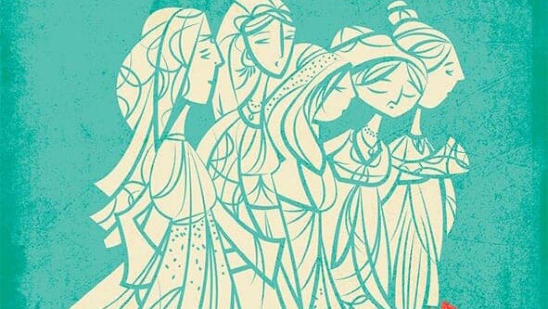 איחולים להנהגה חדשה בי מאת: מירב בן אור