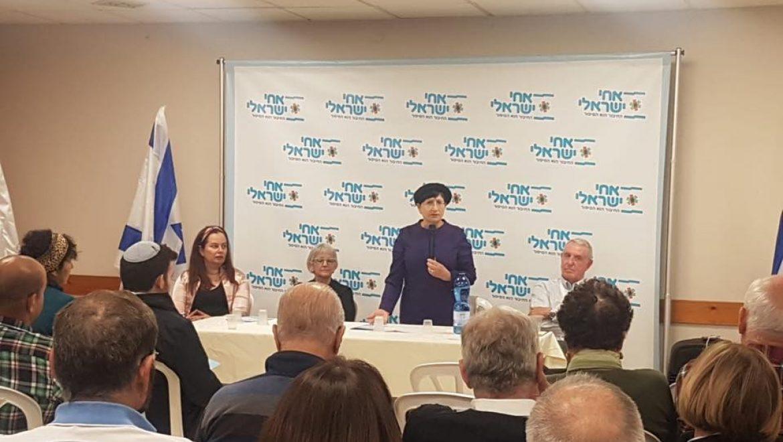 כנס מפלגת 'אחי ישראלי' בראשות עדינה בר שלום בבית שמש