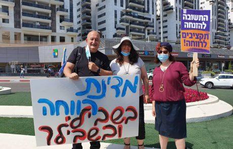 הפגנת מחאה של העובדים הסוציאליים הבוקר ב- BIG FASHION