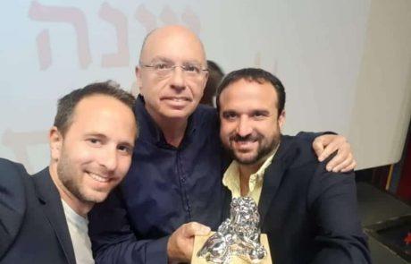 פאסי-קראוס ורימון זכו בפרס 'האריה השואג'
