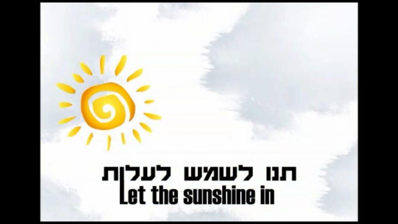 אלישבע ואדסו סמו פרק 2