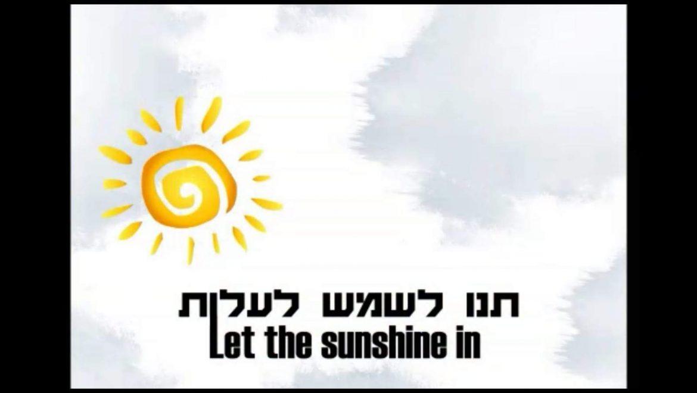 רועי ולאה בן נעים פרק 5