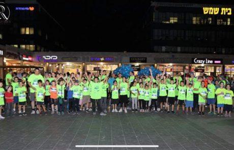 מעל 1,000 משתתפים במרוץ בית שמש