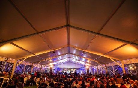 הצלחה מסחררת לפסטיבל 'נאמן למקום'