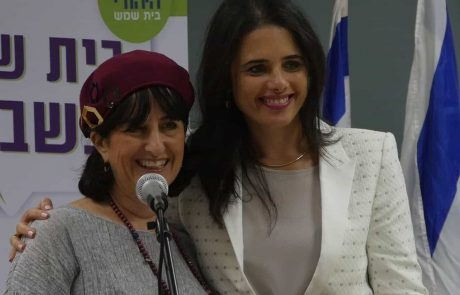 ביקור השרה איילת שקד לחיזוק הבית היהודי