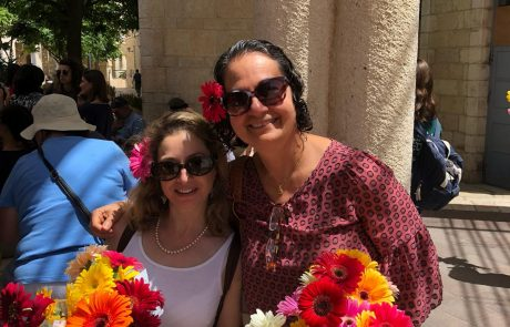 תג מאיר ופרחים ביום ירושלים