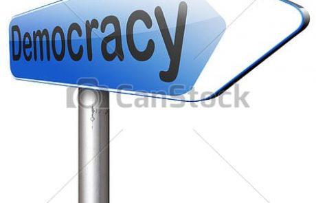 רוצים פוליטיקה אחרת!