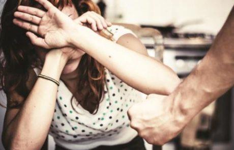 יום המאבק הבינלאומי למניעת אלימות נגד נשים