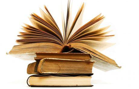 ספרים רבותיי ספרים..