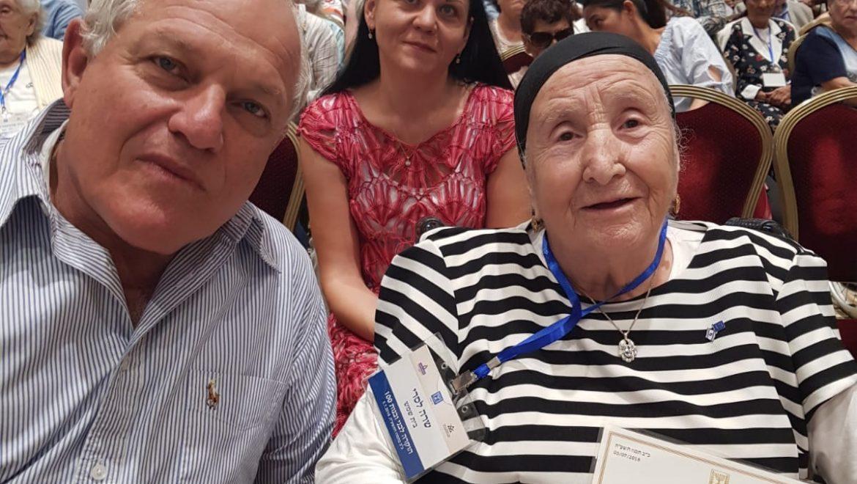 שרה לסרי, תושבת העיר, בת ה- 100 מבית שמש התארחה בבית הנשיא