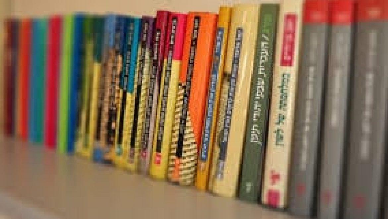 שבוע הספר 2019 – המלצות נשים על ספרים