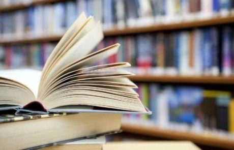 שבוע הספר 2019 המלצות מאת רותי דרעי מנהלת הספרייה העירונית