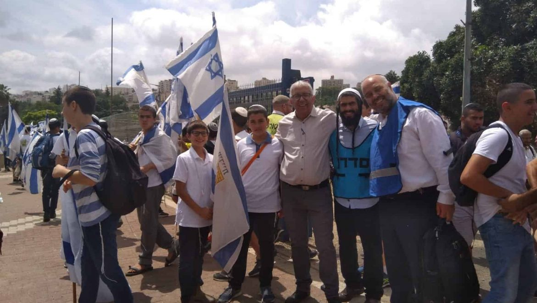 חגיגות יום ירושלים