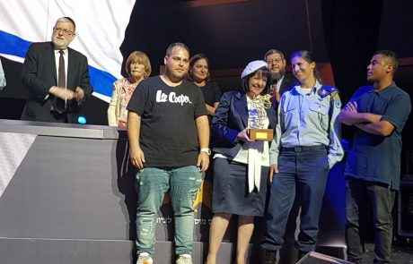 """רה""""ע עליזה בלוך קיבלה הערב בפרס מוסקוביץ לציונות"""
