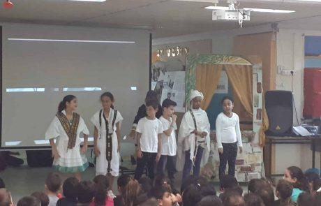 """חגיגות יום הסיגד בביה""""ס בגין"""