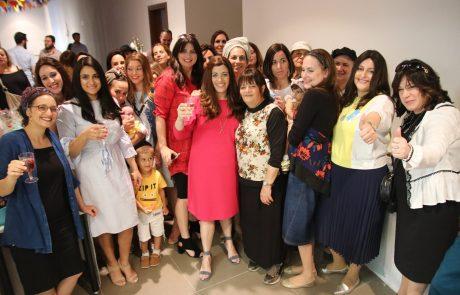 חוי ארנפלד משיקה: מרכז לינק – לימודים, נשים, קרירה