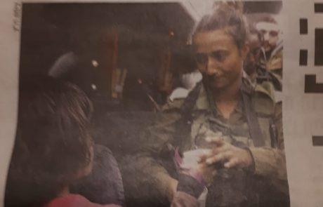 """זוהר תור, סמ""""פ בגדוד אריות הירדן הייתה חלק ממבצע חילוץ מסוריה"""